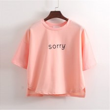sorry-2